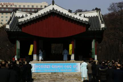 성종대왕릉 기신제 봉행 모습