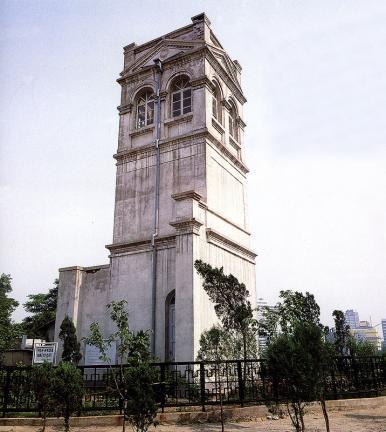 구러시아공사관전망탑