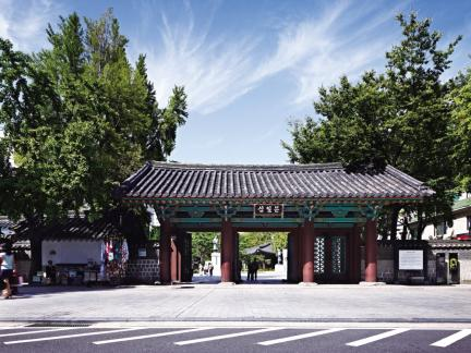 서울 탑골공원 - 삼일문