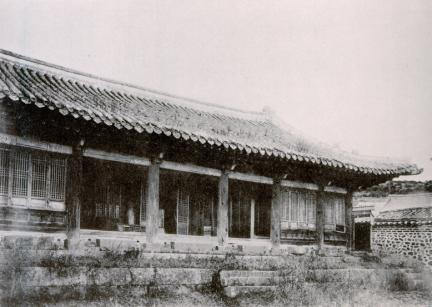 남한행궁 상궐 전경(조선고적도보)