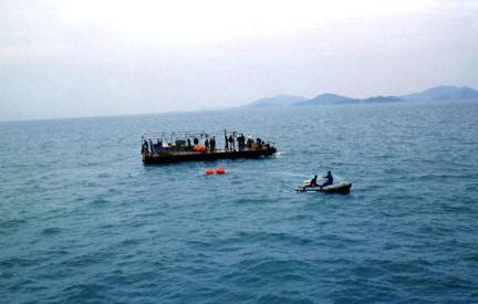 송원대유물매장해역
