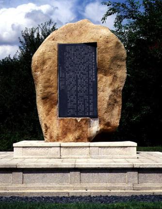 경주 오릉 기념비