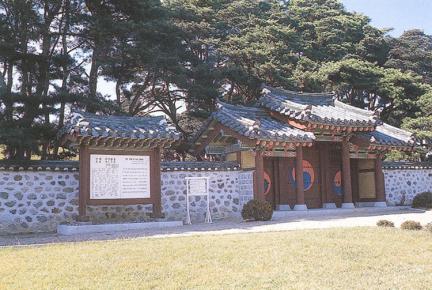 경주 신문왕릉