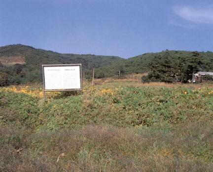 경주 화산리 회유토기 요지 전경