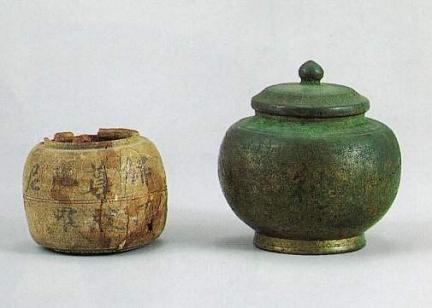 법광사 석탑 사리구 통일신라(846년)