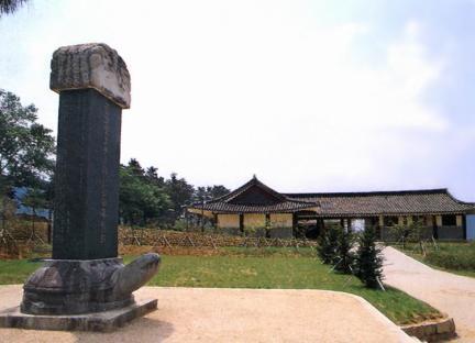 비석및전시관