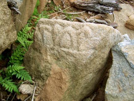 성벽의돌에새겨진문양(북문지에서북서방향으로20M지점)
