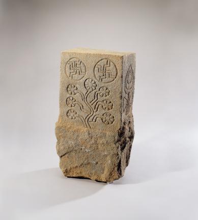 출토유물(화문석)