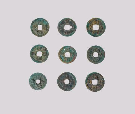 출토유물(동전)