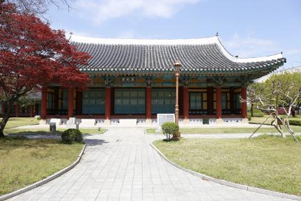 선화당(대구광역시)
