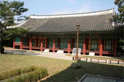 징청각(대구광역시)
