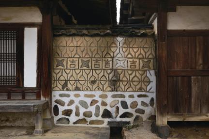 큰사랑채 무늬벽