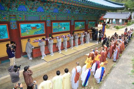 괘불이운의식 ((사)두타산삼화사국행수륙대재보존회)