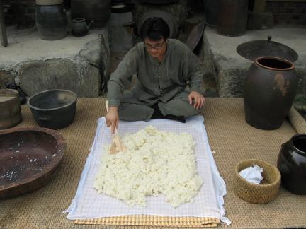 고두밥 식히기