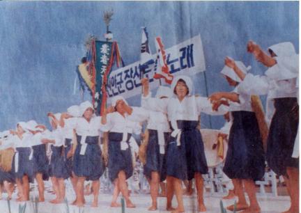 장산들노래 시연