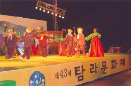 영감놀이 공연모습2(43회 탐라문화재 중 무형문화재 공개행사)