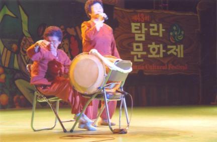 멸치후리는노래 공연모습2(43회 탐라문화재 중 무형문화재 공개행사)