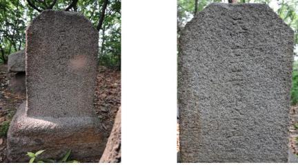 앞면에는 '月山君婷胎室' 뒷면에는 '天順六年五月十八日立石'이라고 새겨져 있다.