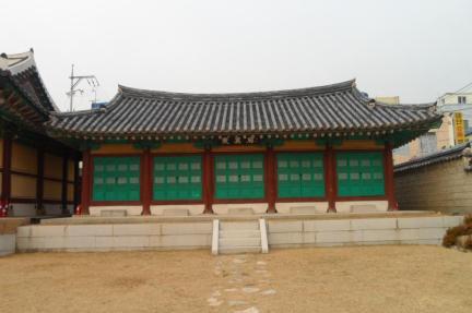 동래부 동헌 연심당