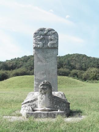 인평대군(麟坪大君 1622∼1658)은 인조의 셋째아들이다.