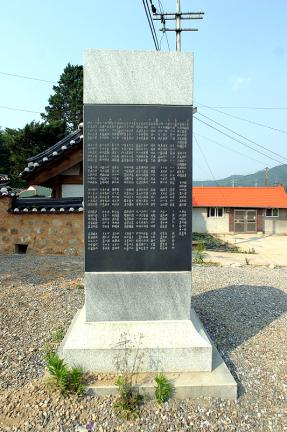 복원기념비