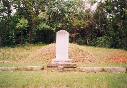 문정공조광조묘소