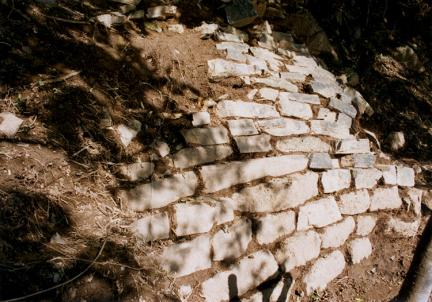 호로고루남벽