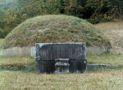 조엄묘역봉분및상석
