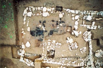 건물지1발굴후모습