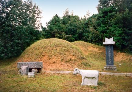 송상현묘소