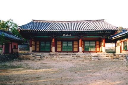 홍주향교(대성전)