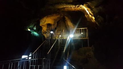 태백용연굴
