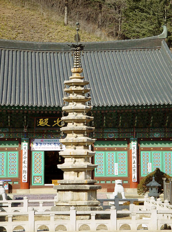 Octagonal Nine Storied Stone Pagoda in Woljeongsa Temple