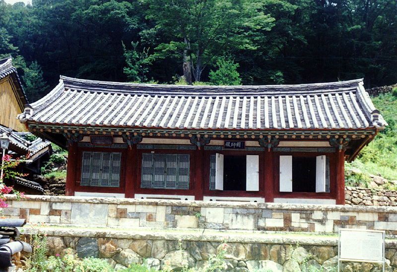 Guksajeon Hall in Songgwangsa Temple