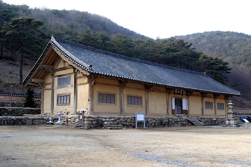 Yeongsanjeon Hall of Geojoam Hermitage of Eunhaesa Temple, Yeongcheon