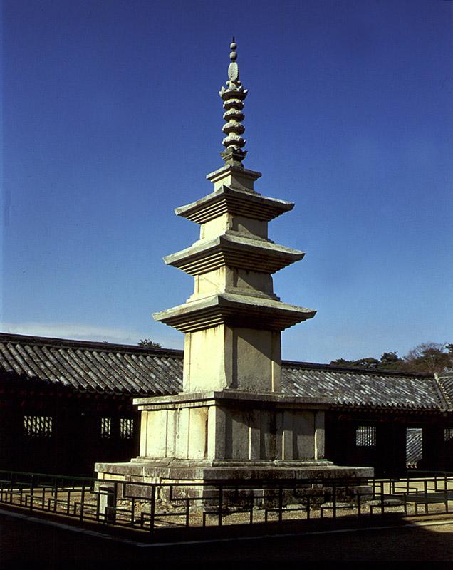 불국사삼층석탑