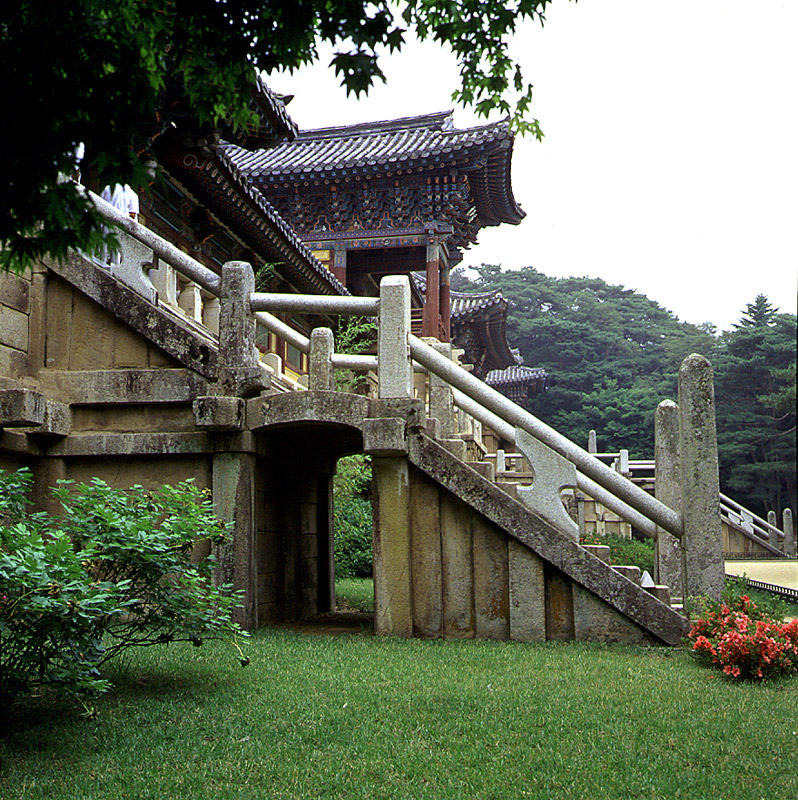 Yeonhwagyo and Chilbogyo Bridges in Bulguksa Temple