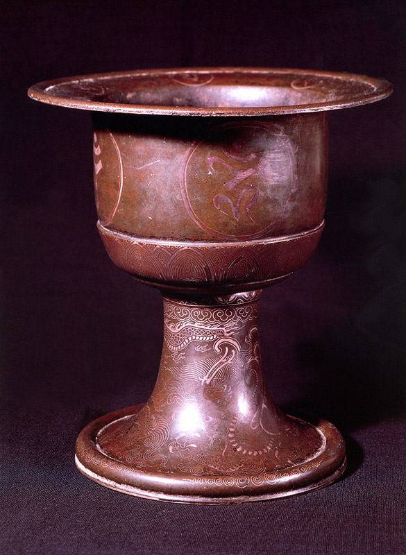 Bronze Incense Burner with Inlaid Silver Decoration in Pyochungsa Temple