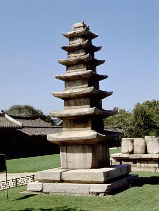 개성 남계원지 칠층석탑