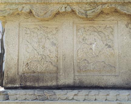 원주 법천사 지광국사현묘탑 갑석문양(뒷면)