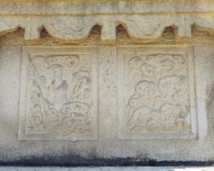원주 법천사 지광국사현묘탑 갑석문양(좌)