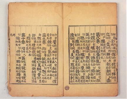 권10의본문부분