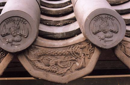 경복궁 경회루 막새