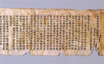 초조본아비담비파사론(권제11,17)