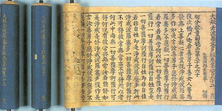 각 권의 표지 및 권 제162의 권수
