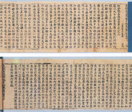 권제170의권수및권말