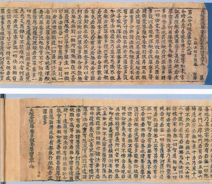 권제463의권수및권말