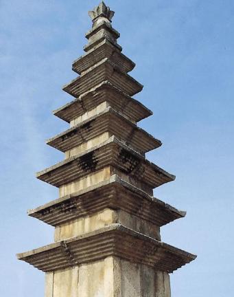 중원 탑평리 칠층석탑 탑신부