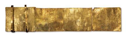 은제도금 금강경