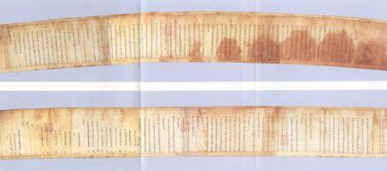의안백이화개국공신녹권